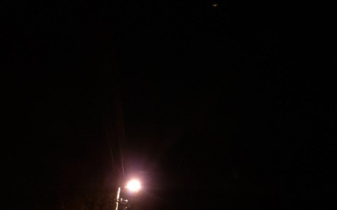 Заснет обект над село Верен